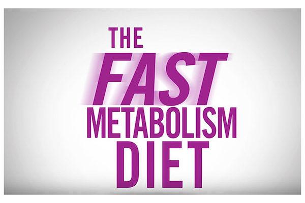 δίαιτα γρήγορου μεταβολισμού