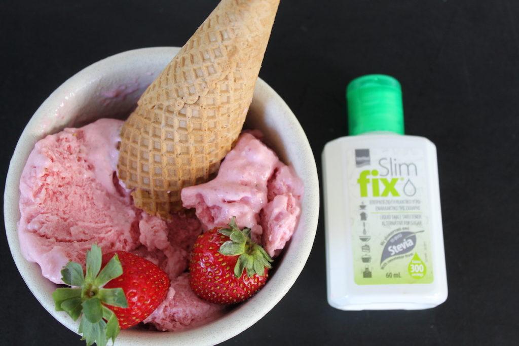 frozen-yogurt-με-στέβια